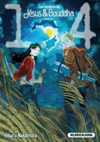 Les Vacances de Jésus et Bouddha T14, manga chez Kurokawa de Nakamura