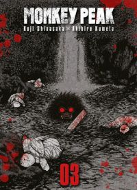 Monkey peak T3, manga chez Komikku éditions de Shinasaka, Kumeta