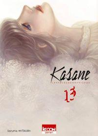 Kasane - La voleuse de visage T13, manga chez Ki-oon de Matsuura