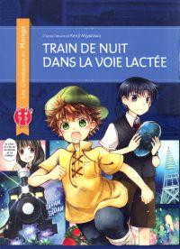 Train de nuit dans la voie lactée, manga chez Nobi Nobi! de Miyasawa, Kino