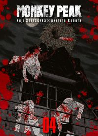 Monkey peak T4, manga chez Komikku éditions de Shinasaka, Kumeta