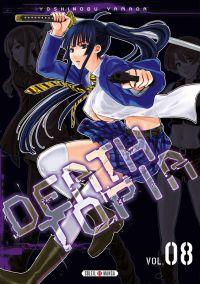 Deathtopia T8, manga chez Soleil de Yamada