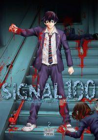 Signal 100 T2, manga chez Delcourt Tonkam de Miyatsuki, Kondo