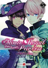 Mimic royal princess T5, manga chez Bamboo de Musashino, Yukihiro