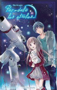 Par-delà les étoiles…, manga chez Akata de Aruga