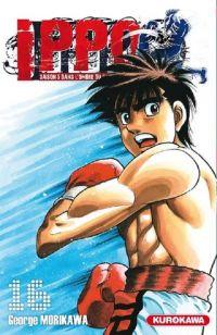 Ippo – Saison 5 - Dans l'ombre du champion, T16, manga chez Kurokawa de Morikawa