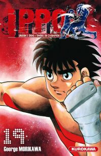 Ippo – Saison 5 - Dans l'ombre du champion, T19, manga chez Kurokawa de Morikawa