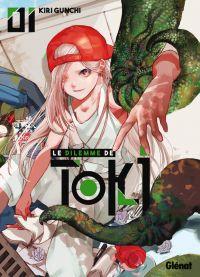 Le dilemme de Toki  T1, manga chez Glénat de Gunchi