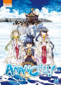Amanchu ! T12, manga chez Ki-oon de Amano