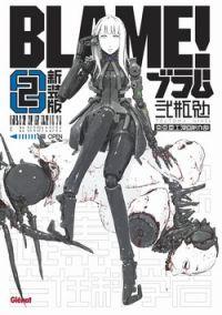 Blame ! – Edition deluxe, T2, manga chez Glénat de Nihei