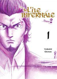 L'Ile infernale T1, manga chez Komikku éditions de Ochiai