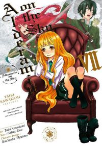 Alderamin on the sky T7, manga chez Ototo de Uno, Kawakami