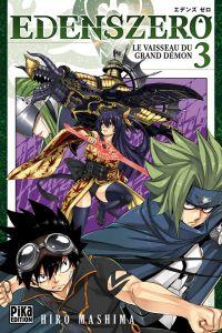 Edens zero T3, manga chez Pika de Mashima