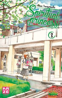 Spiritual princess T8, manga chez Kazé manga de Iwamoto
