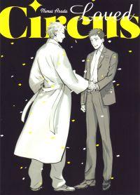 Loved circus, manga chez Taïfu comics de Asada