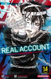 Real account T14, manga chez Kurokawa de Okushou, Shizumukun
