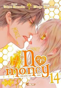 No money T14, manga chez Asuka de Kousaka, Shinozaki