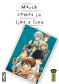 March comes in a like a lion T13, manga chez Kana de Chica