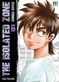 The isolated zone T6, manga chez H2T de Yazawa