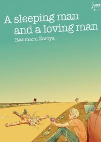 A sleeping man and a loving man, manga chez Taïfu comics de Zariya