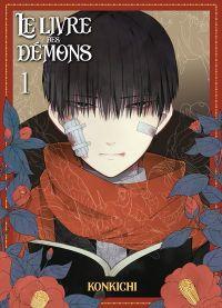 Le livre des démons T1, manga chez Komikku éditions de Konkichi