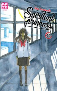 Spiritual princess T11, manga chez Kazé manga de Iwamoto