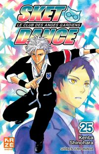 SKET dance - le club des anges gardiens T25, manga chez Kazé manga de Shinohara