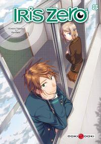 Iris zero T8, manga chez Bamboo de Piroshiki, Tanaka