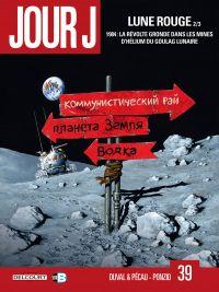 Jour J T39 : Lune rouge 2/3 (0), bd chez Delcourt de Blanchard, Duval, Pécau, Ponzio