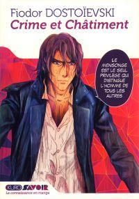 Crime et châtiment, manga chez Kurokawa de Dostoievski, Iwashita