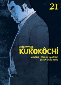 Inspecteur Kurokôchi T21, manga chez Komikku éditions de Nagasaki, Kôno