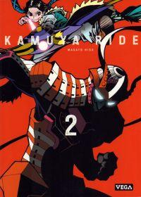 Kamuya ride T2, manga chez Vega de Hisa