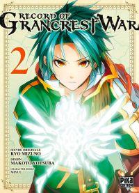 Record of Grancrest war T2, manga chez Pika de Mizuno , Mikuni
