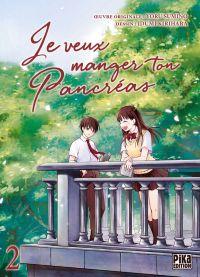 Je veux manger ton pancréas T2, manga chez Pika de Sumino, Kirihara