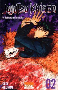 Jujutsu Kaisen T2, manga chez Ki-oon de Akutami