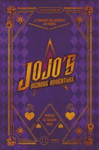 Jojo's bizarre adventure : Le diamant inclassable du manga (0), manga chez Third Editions de Anzalone