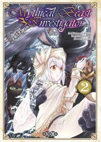 Mythical beast investigator T2, manga chez Ototo de Ayasato, Hoshino