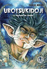 Urotsukidoji T1, manga chez Black Box de Maeda
