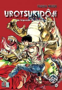 Urotsukidoji T3, manga chez Black Box de Maeda