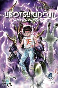 Urotsukidoji T4, manga chez Black Box de Maeda