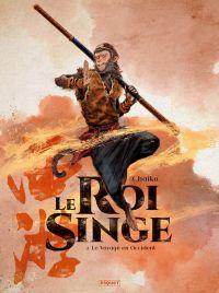 Le Roi singe T2 : Le voyage en occident (0), bd chez Paquet de Chaiko