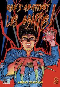 Que s'abattent les griffes T2, manga chez Black Box de Araki