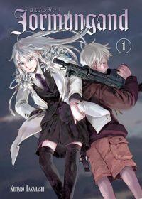 Jormungand T1, manga chez Meian de Takahashi