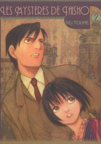 Les mystères de Taisho T2, manga chez Delcourt de Toume