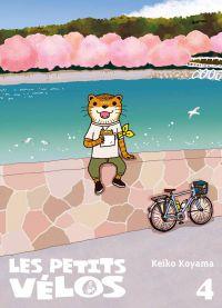 Les petits vélos T4, manga chez Komikku éditions de Koyama