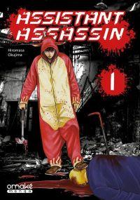 Assistant assassin T1, manga chez Omaké books de Okujima