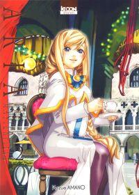Aria the masterpiece T2, manga chez Ki-oon de Amano