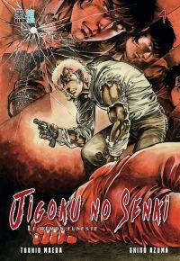 Jigoku no senki - Le démon funeste T1, manga chez Black Box de Azuma
