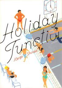Holiday junction, manga chez Le Lézard Noir de Shinzo