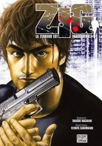 Zig - la terreur est inacceptable, manga chez Delcourt Tonkam de Nagasaki, Saruwatari